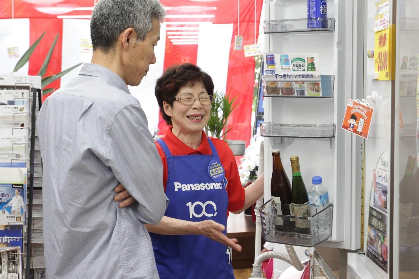 コム立石の社長あいさつ②