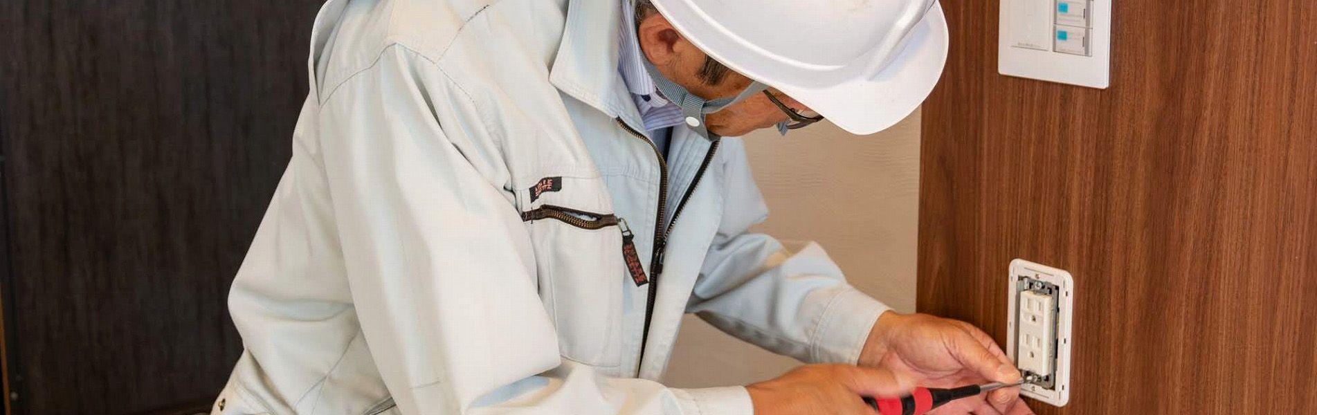 立石電器産業株式会社