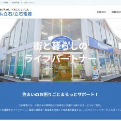 http___tateishi-denki.jp_